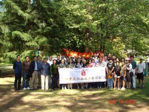 hfac_20090816_image02-1